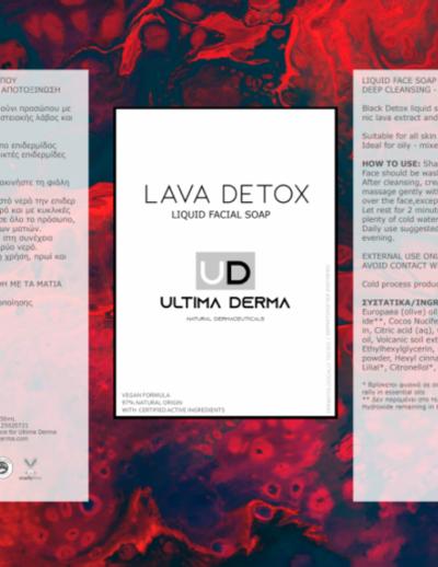 LAVA DETOX LIQUID FACIAL SOAP